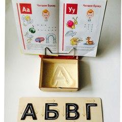 Печатные буквы с направлением, Сенсорика