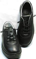 Кожаные спортивные туфли кроссовки на каждый день женские Rozen M-520 All Black