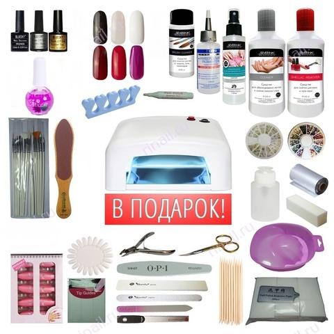 Набор Шеллак Блюскай с УФ Лампой 36W, с таймером  В ПОДАРОК!!! №014