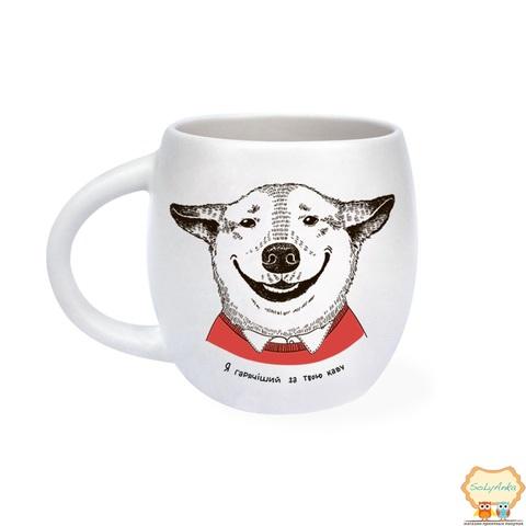 Чашка Собака посмішака