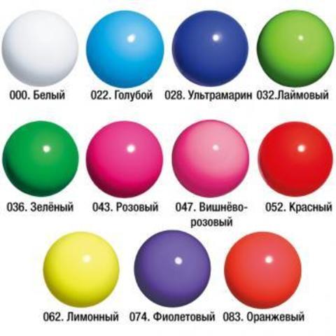 Мяч Chacott матовый (185 мм)