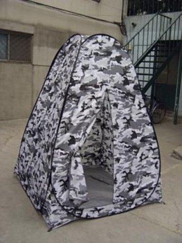 Палатка рыбака автомат SWD Белая Ночь б/дна (8608091) камуфляж