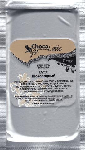 Тестер Гель-крем для мытья волос МУСС ШОКОЛАДНЫЙ с какао, 10g TM ChocoLatte