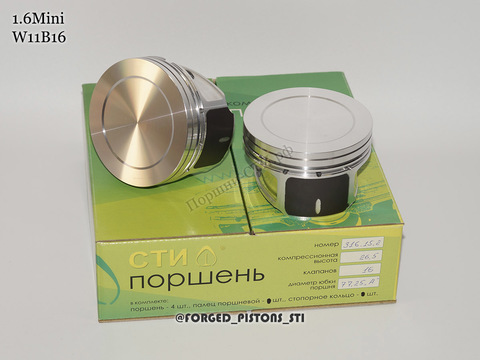 Поршни СТИ Mini 1,6 W11B16 под кольца 1,2/1,5/2,0