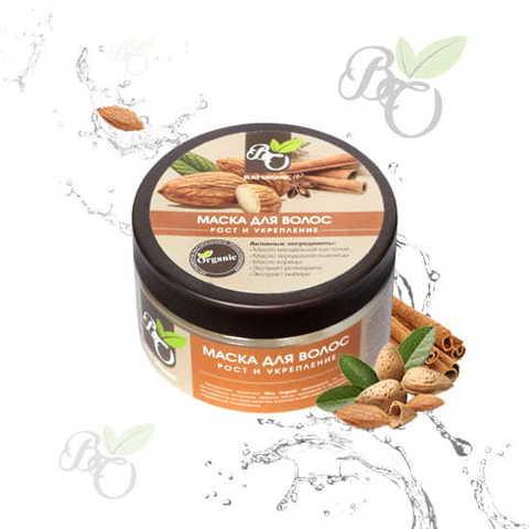 Натуральная маска для волос «Для роста и укрепления» от выпадения волос, Bliss organic 250 мл