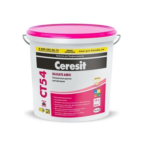Ceresit CT 54/Церезит ЦТ 54 силикатная краска