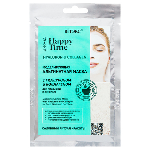 Витэкс Happy Time Моделирующая альгинатная маска с гиалуроном и коллагеном для лица, шеи и декольте 28г