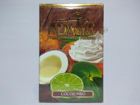 Табак для кальяна ADALYA Coco Jumbo 50 g