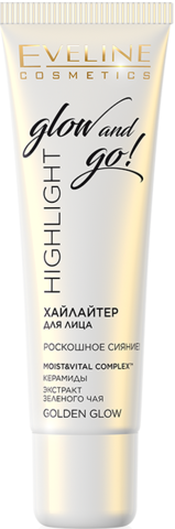 HIGHLIGHT GLOW AND GO! ХАЙЛАЙТЕР ДЛЯ ЛИЦА GOLDEN GLOW 20мл