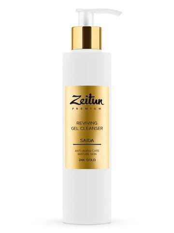 Гель для умывания SAIDA с золотом | 100 мл | Zeitun