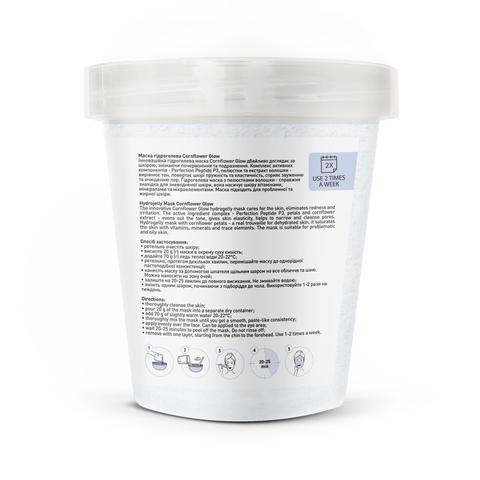 Маска гидрогелевая Cornflower Glow Joko Blend 200 г (4)