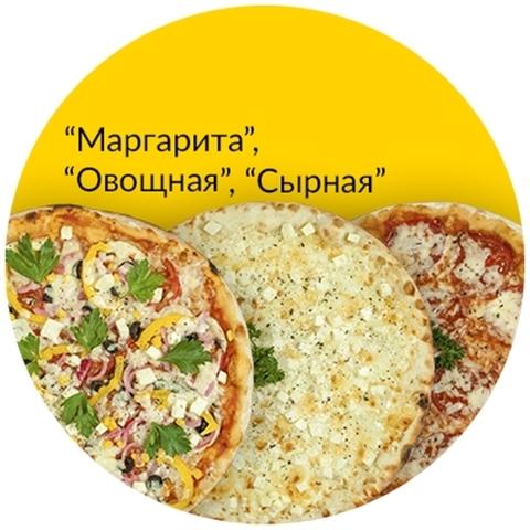 Вегетаріанській набір
