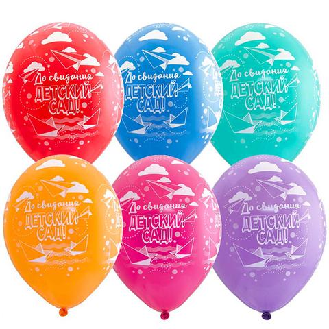 Воздушные шары До свидания детский сад