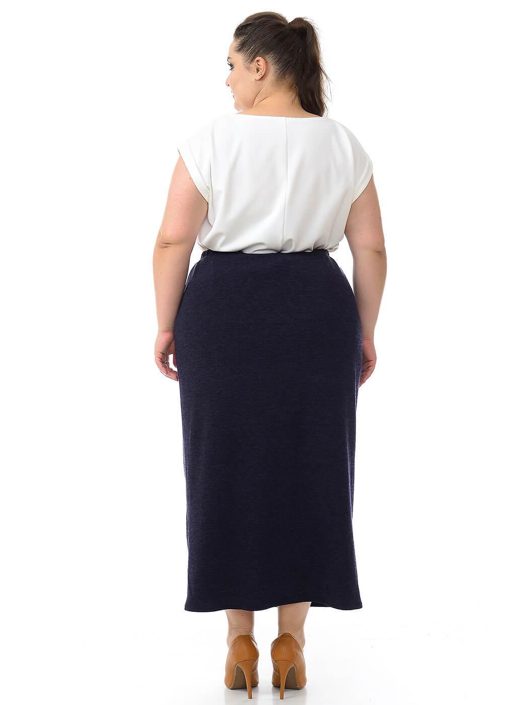 Длинная юбка Ангора темно-синяя
