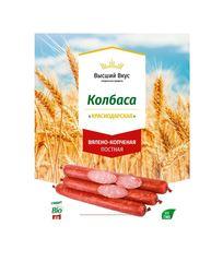 Высший вкус колбаса постная пшеничная вялено-копченая