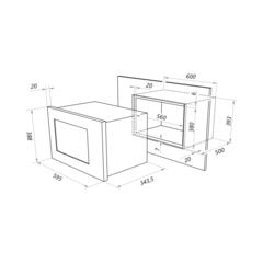 Микроволновая печь Maunfeld MBMO 20.2PGW