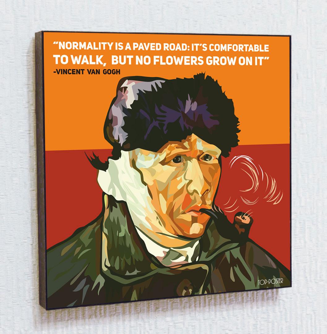 Картина ПОП-АРТ Ван Гог Автопортрет с отрезанным ухом и трубкой
