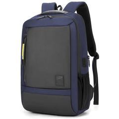 Рюкзак  ARCTIC HUNTER B00357 Синий