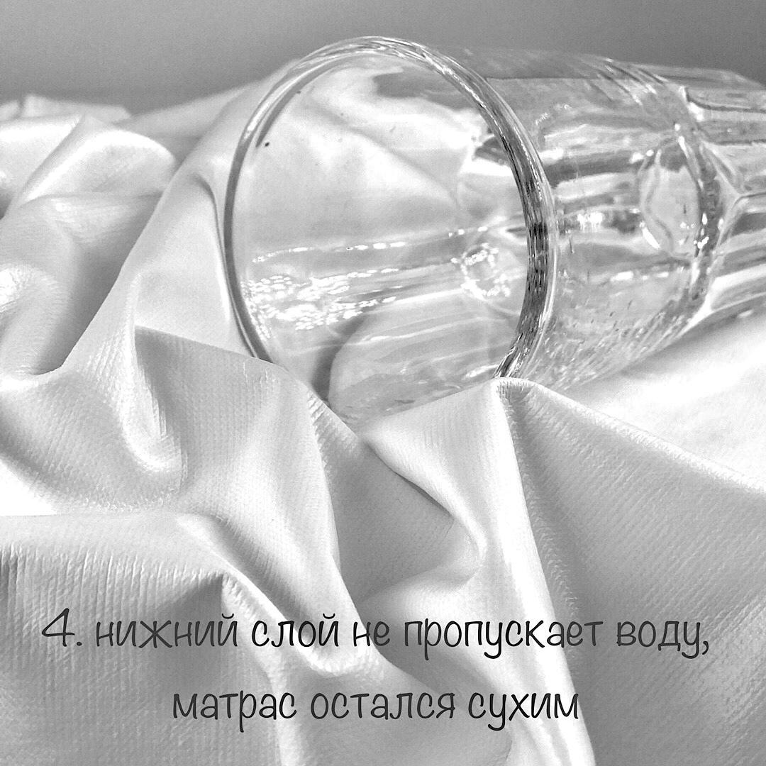 ОЗОРНИК - Круглый непромокаемый наматрасник диаметр 200
