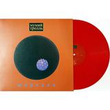 Мумий Тролль / Морская (Limited Edition)(Coloured Vinyl)(LP)