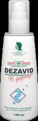 Дезавид «В дорогу» - дезинфицирующее  средство без запаха  для быстрого, удобного  и безопасного обеззараживания  150 мл
