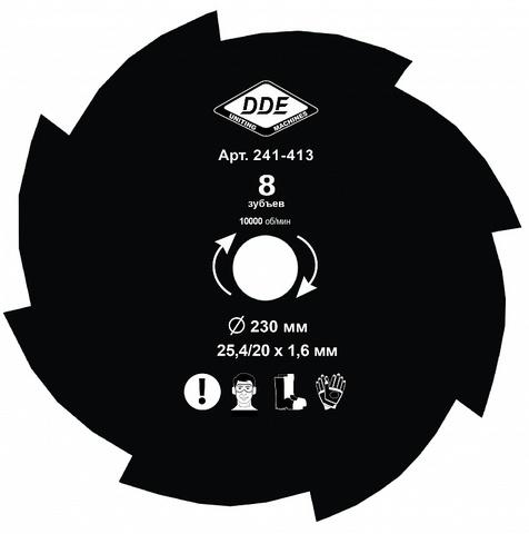 Диск для триммера DDE GRASS CUT 8 зубьев, 230 х 25,4/20 мм (толщина = 1,6 мм) (241-413)