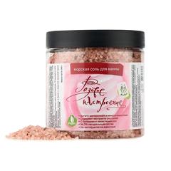 Соль для ванн Розовое настроение, 550g ТМ Мыловаров