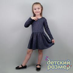 Платье (блестящая нить)