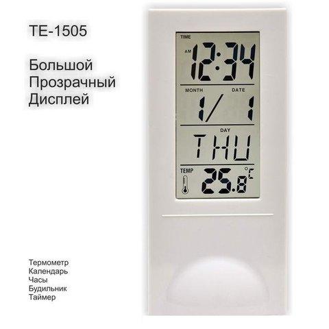 Термометр цифровой электронный ТЕ-1505