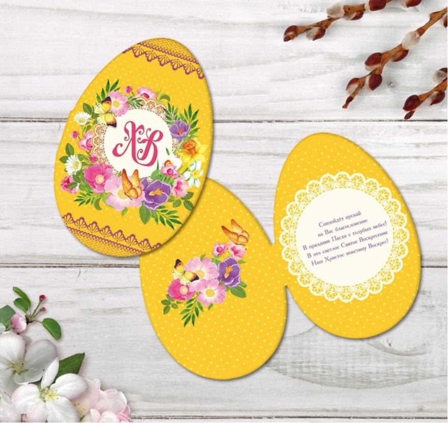Открытка формовая «С Пасхой», весенние цветы, 12 х 18 см Жилтая фото