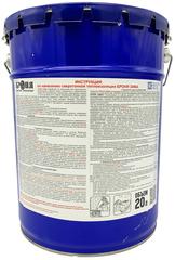 Жидкая теплоизоляция (напыляемый утеплитель, краска, изоляция, покрытие) Броня Зима / Зима НГ