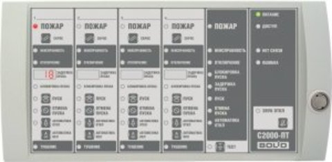 Блок индикации и управления Болид С2000-ПТ