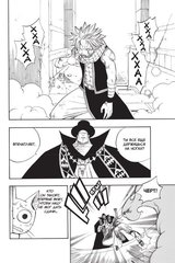 Fairy Tail. Хвост Феи. Том 8