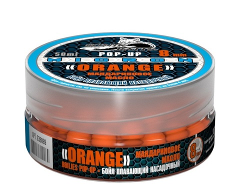 Бойлы насад. плав. Sonik Baits ORANGE-TANGERINE Oil MICRON Fluo Pop-ups 8мм 50мл