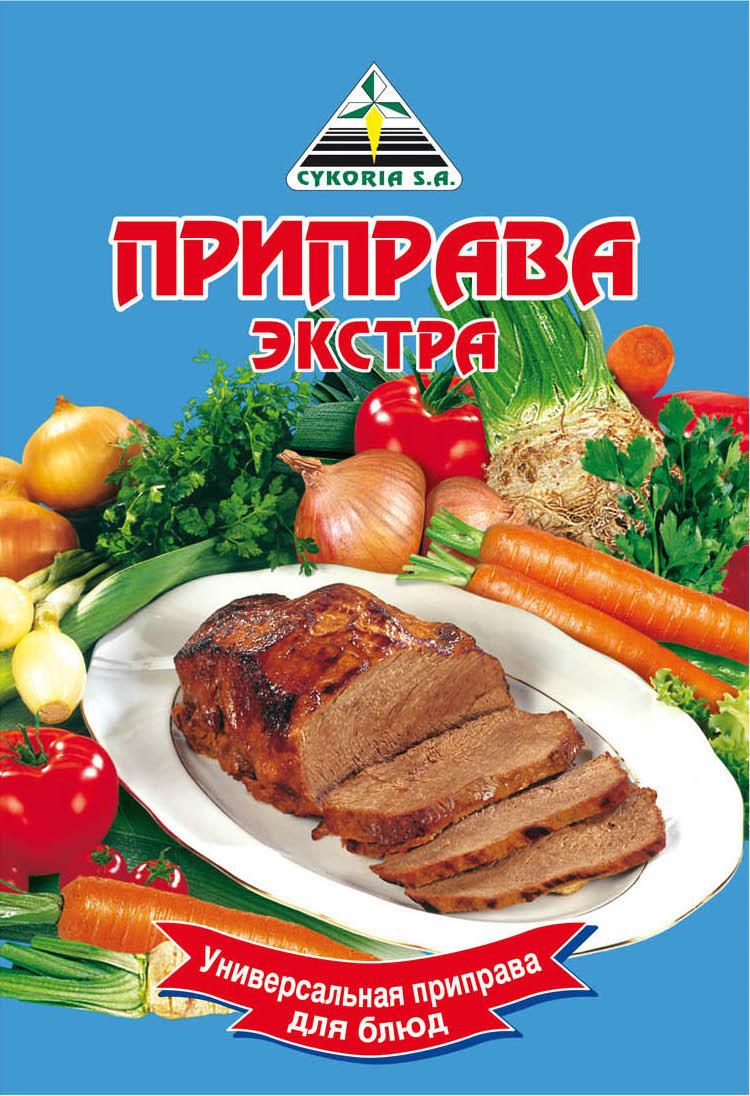 Приправа Экстра, 70 гр.