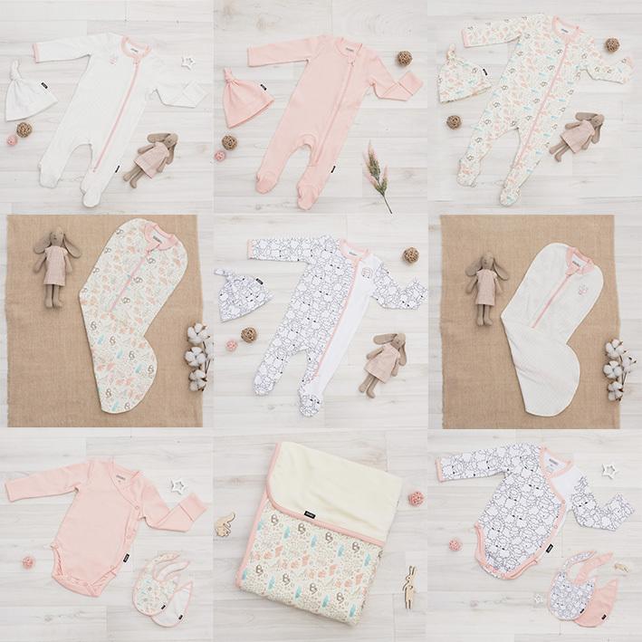 Коллекция «Soft pink», сэт из 17 предметов