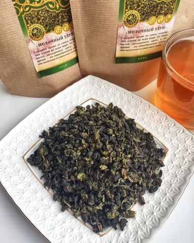 Чай Улун Молочный 100 грамм от eco-apple