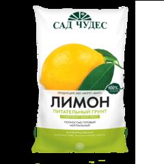 """Грунт """"Сад чудес. Лимон"""" (5 л)"""