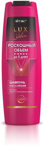 Витэкс Lux Volume Роскошный объем до 5 дней Шампунь Mega-Объем для сухих, тонких и истонченных волос 400 мл