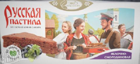 Пастила русская яблочно-смородиновая без сахара Смоква, 45 г