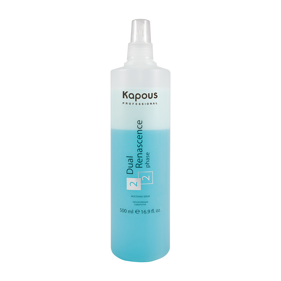 Увлажняющая сыворотка для всех типов волос Dual Renascense 2 phase Kapous Professional 500 мл