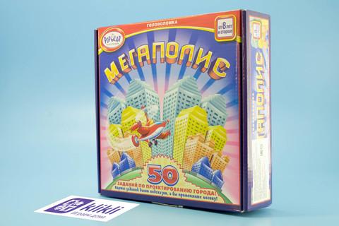 настольная игра Мегаполис