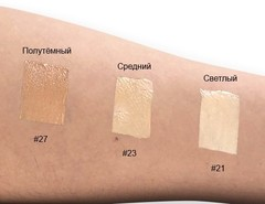 Консилер, 10.8 г / HAN Cosmetics Concealer