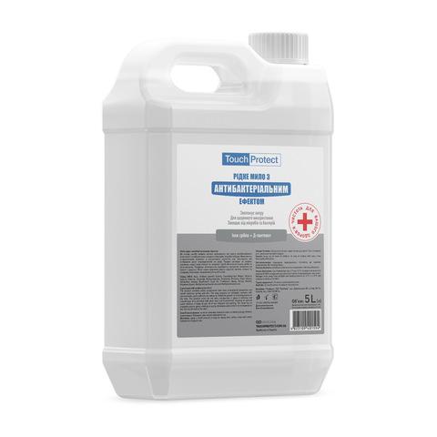 Жидкое мыло с антибактериальным эффектом Ионы серебра-Д-пантенол Touch Protect 5 L (1)