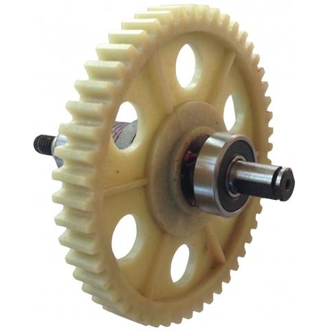Шестерня для цепной электропилы GARDENA CST 3519-X