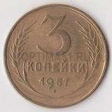 P0525, 1957, СССР, 3 копейки