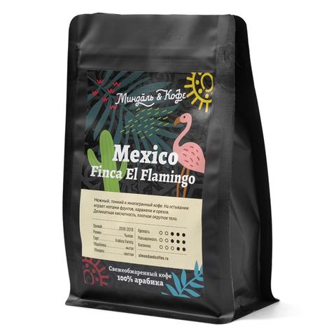 Кофе Мексика купить СПб