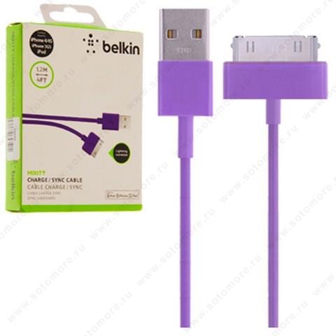 Кабель BELKIN 30-pin to USB 1.2 метра фиолетовый