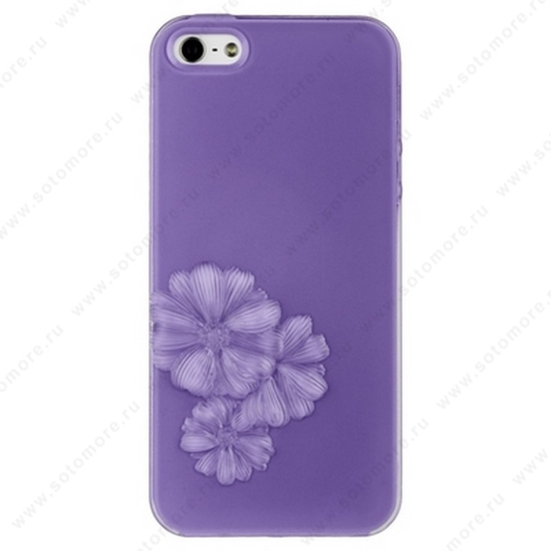 Накладка SwitchEasy для iPhone SE/ 5s/ 5C/ 5 сиреневая