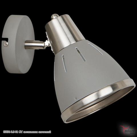 05056-0.8-01 GY светильник спотовый